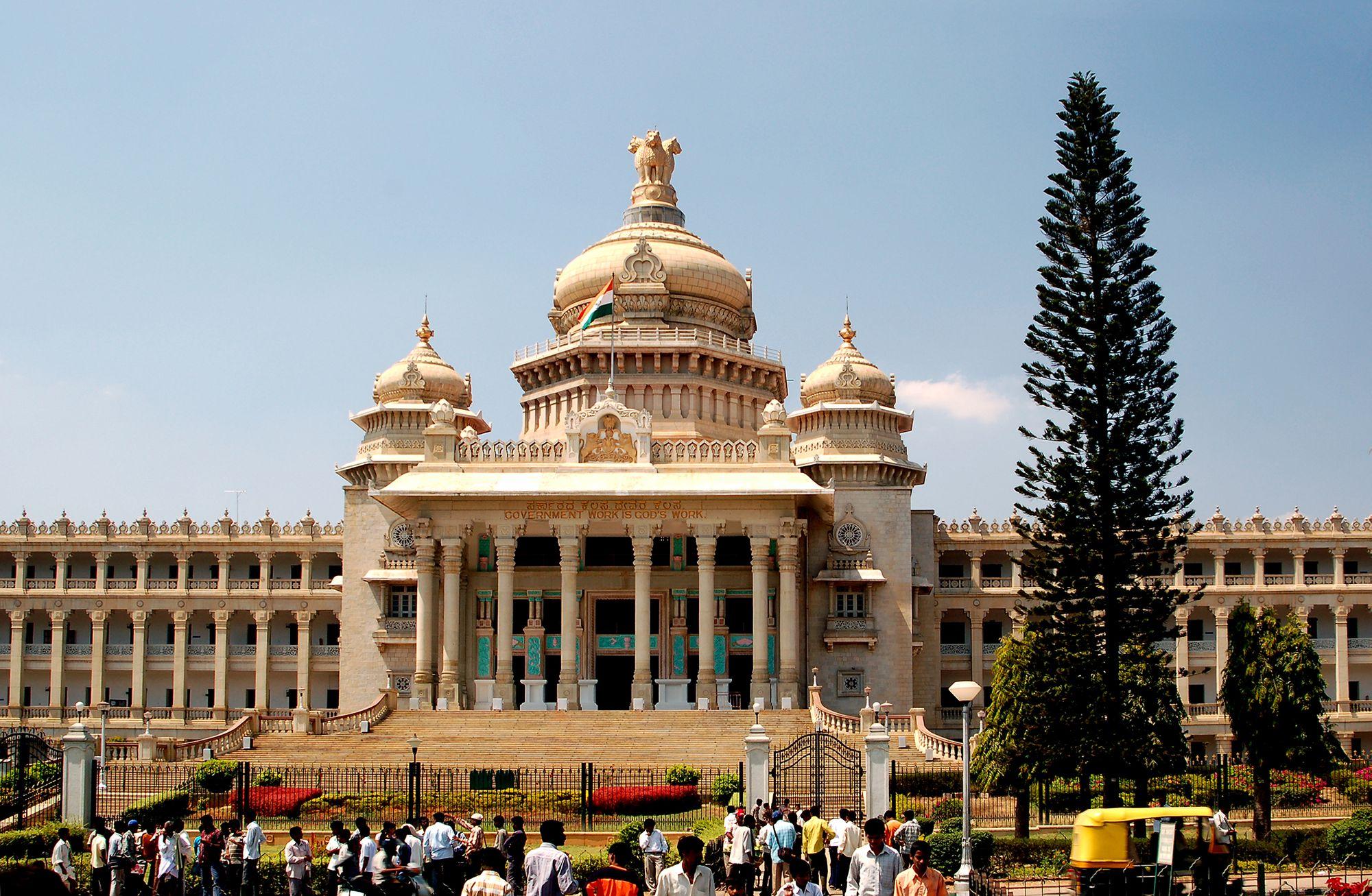 The Vidhana Soudha is the seat of the state legislature of Karnataka.